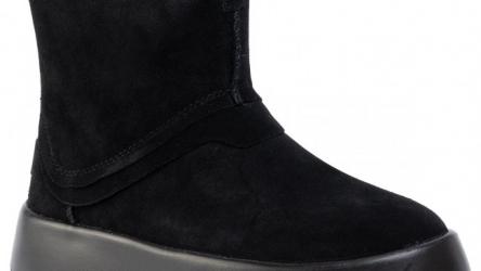 Pantofi UGG dama @ epantofi.ro